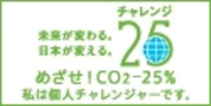 Env_logo_4_3