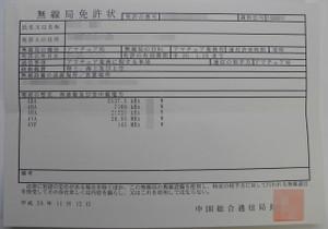 Dscn3321tr_2